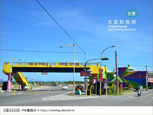 【台東新景點】台東大武彩虹街~全台最夢幻的彩色街弄!2