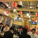 Inside a Typical Japanese Place - Shinjuku, Tokyo