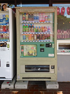 "Vending Machine that utilized Tea Leaves in its making, ""which are human and environmentally friendly"" at Shizuoka Prefectural Gokoku Jinja on the Old Tokaido"