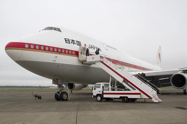 JASDF B747-400