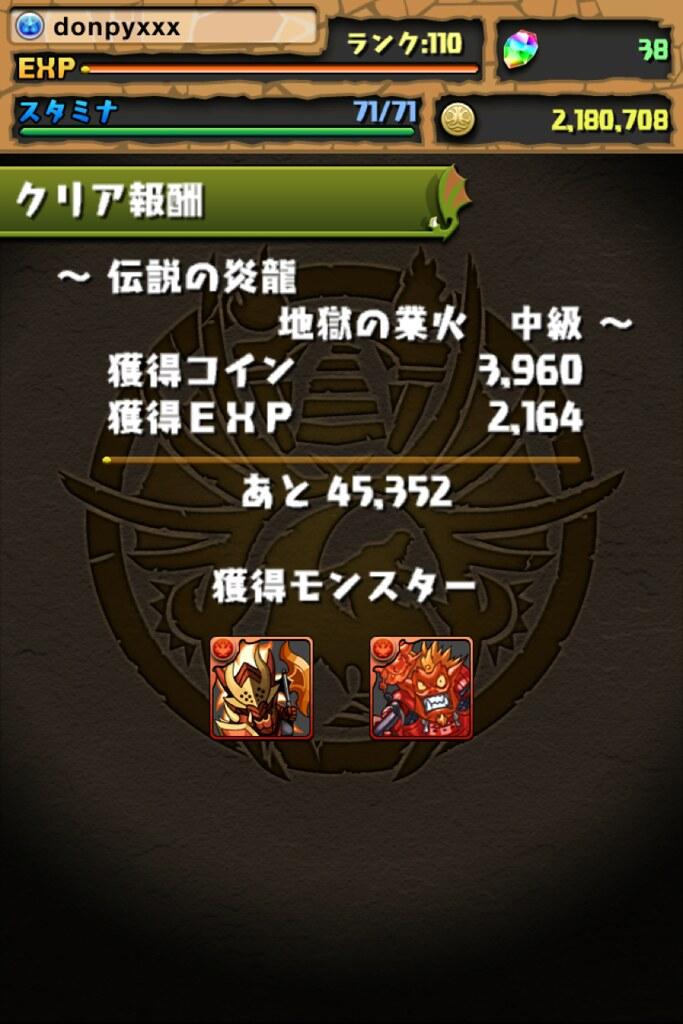 20120827001658