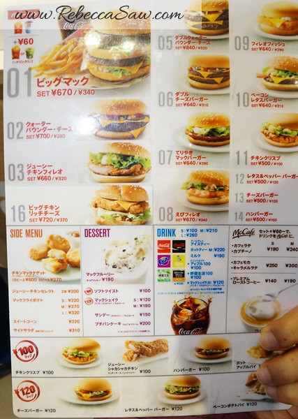 Mcdonalds Japan - sausage and egg cheese mcgriddles