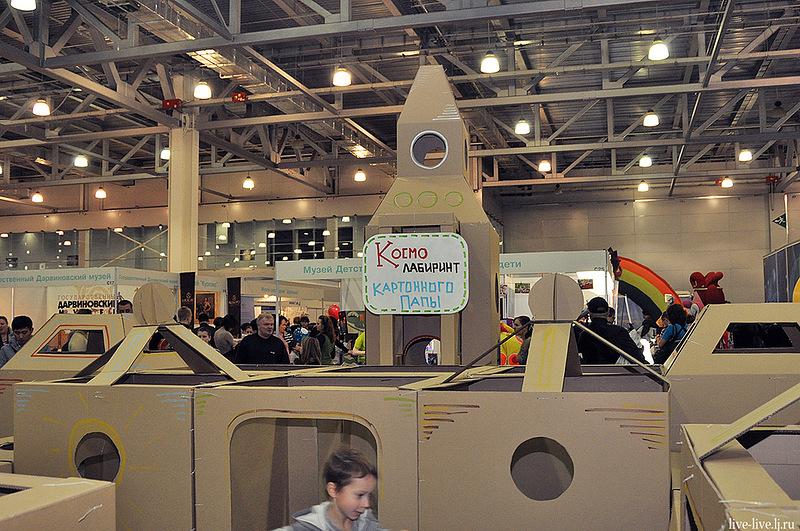 Cardboard spaceport_001