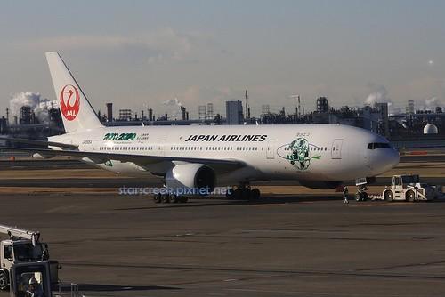 Q1460-25.JPG