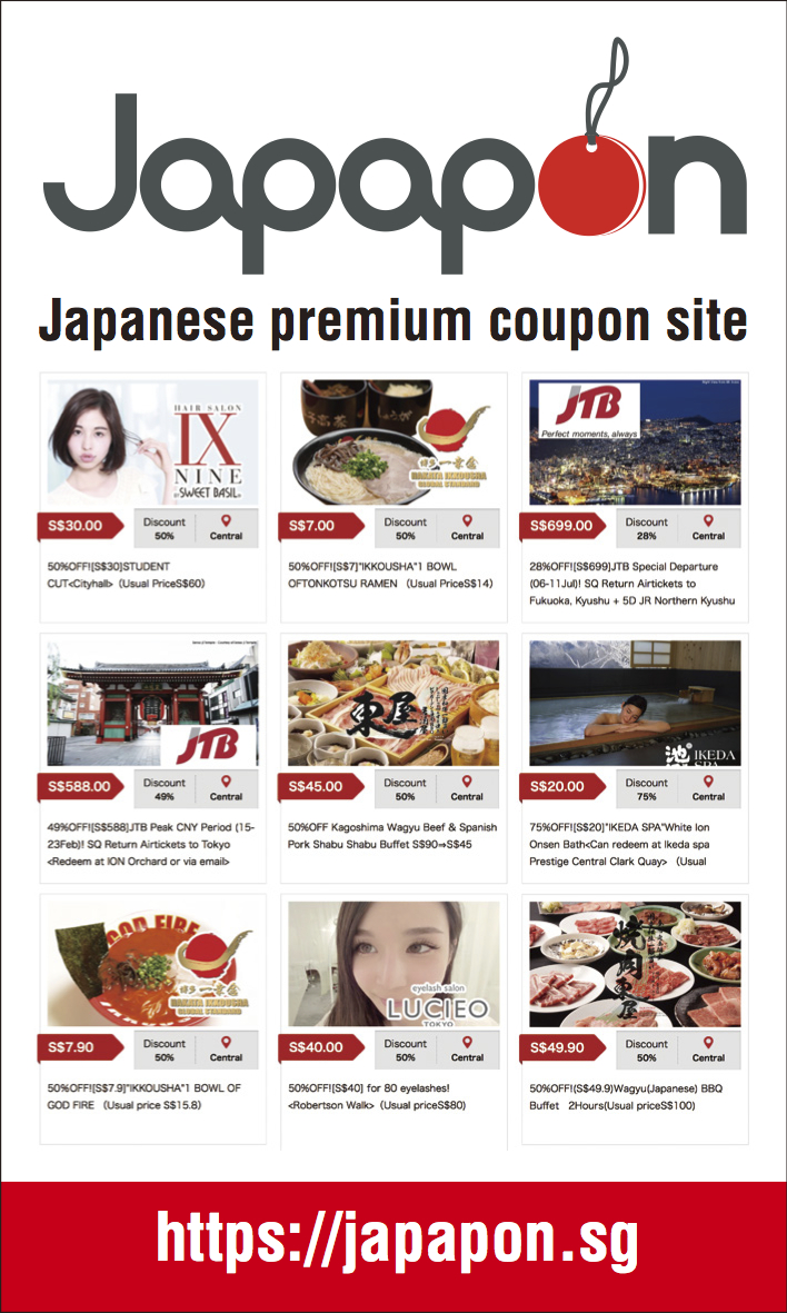 How to Use Sake Coupons Sake is an online retailer of Sake liquor. When promotional offers and coupons are available from Sake, you will find them on their official homepage. Additional promotions and coupon codes from Sake can be found on their social media pages and at buncbimaca.cf%(5).