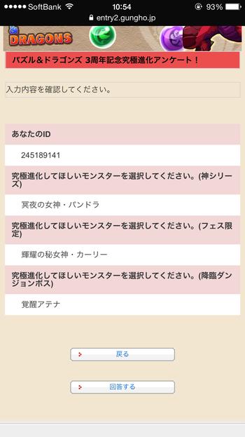 2015-02-10 10.54.09