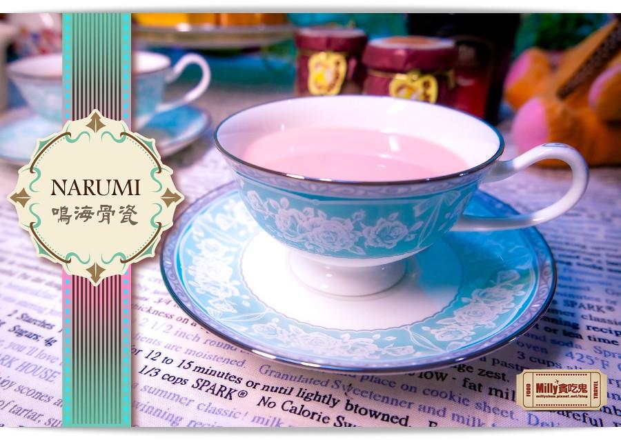 日本NARUMI鳴海骨瓷午茶杯盤組0031
