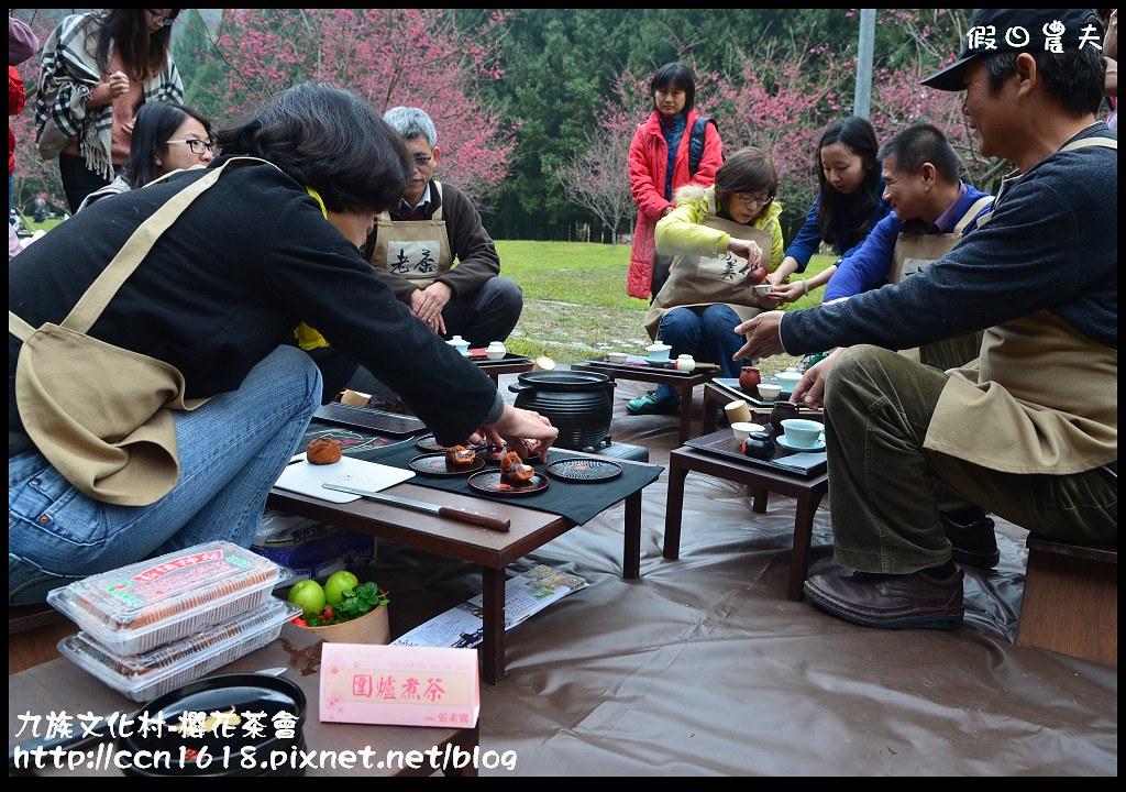 九族文化村-櫻花茶會DSC_4373