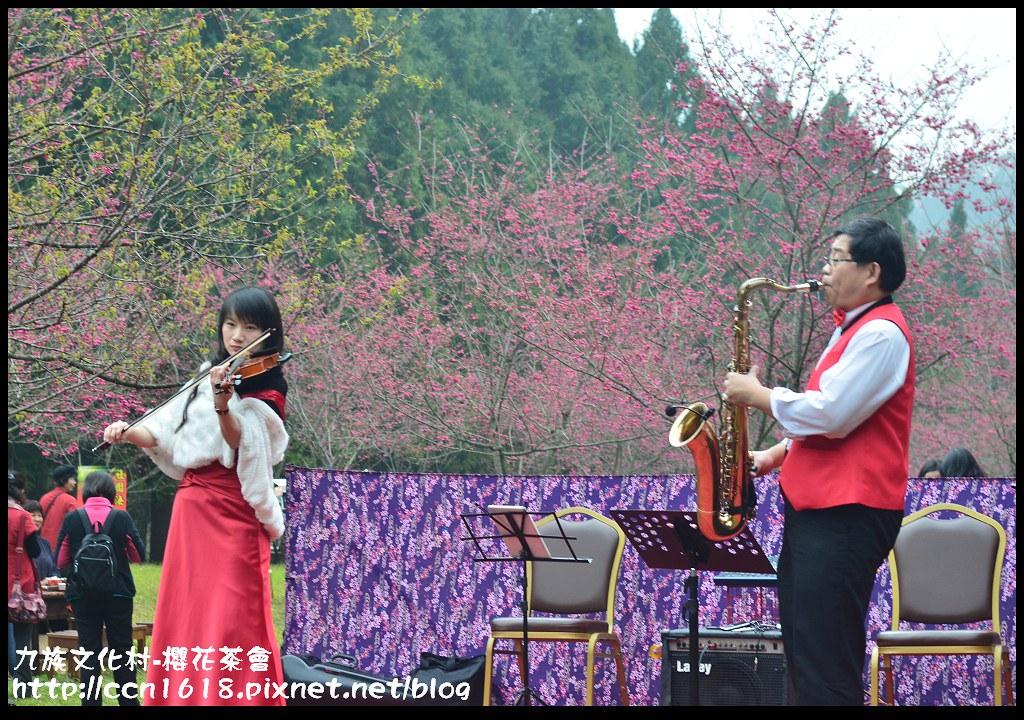 九族文化村-櫻花茶會DSC_4330