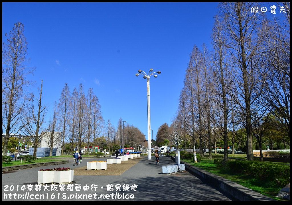 2014京都大阪賞櫻自由行.鶴見綠地DSC_1166