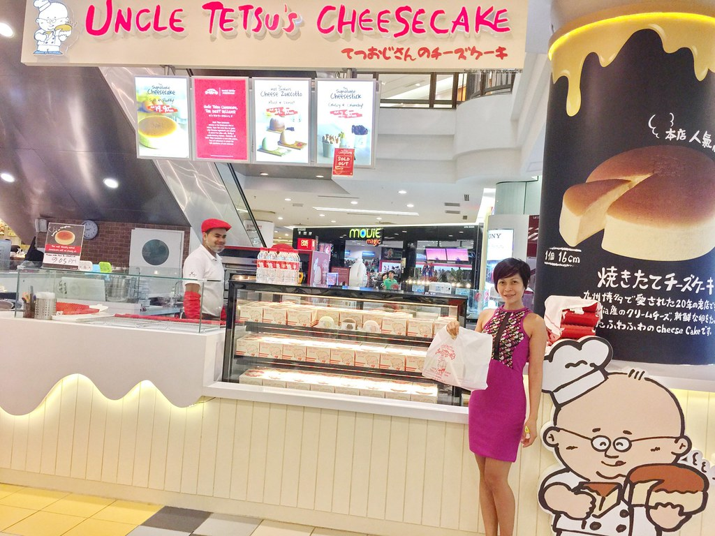 Uncle Tetsu  Cheese Zuccotto - Review-002