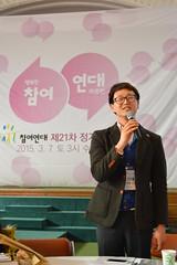 20150307_21차정기총회 (36)