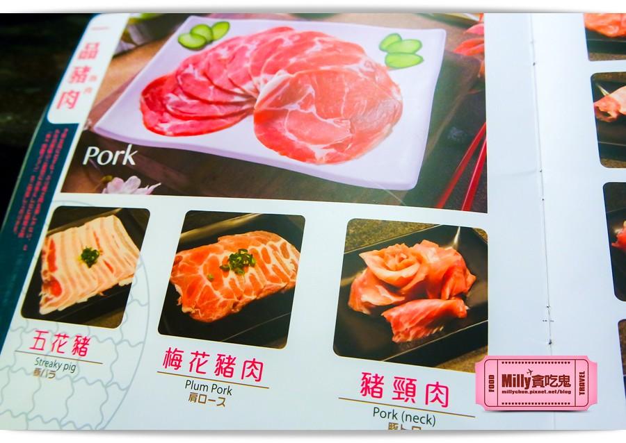 七輪燒肉本舖高雄巨蛋店0120
