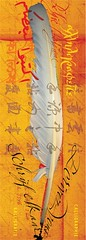 04 CALLIGRAPHIE carnet cover