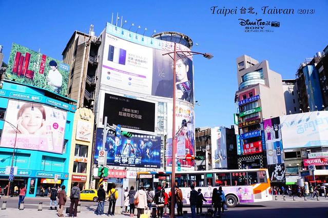 Taiwan Taipei Ximending Watson 24