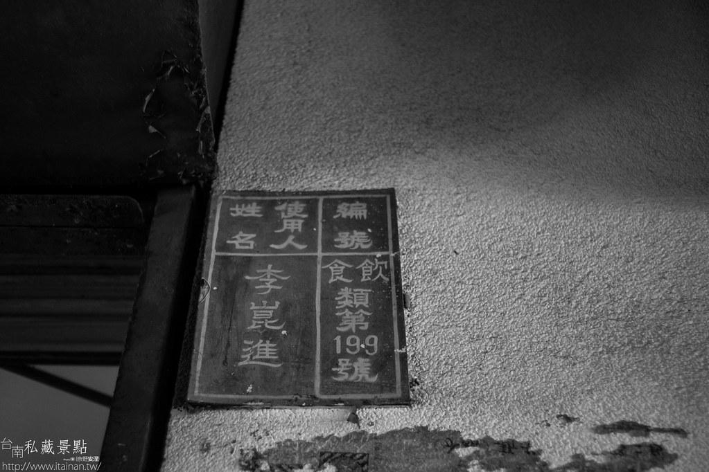 台南私藏景點-麻豆市場吃吃吃 (23)