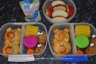 Pizza Flavoured Piggy Buns Bento