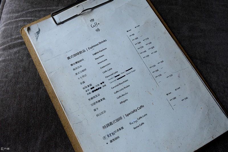 老木咖啡六張犁推薦美食台北不限時咖啡廳 (11)