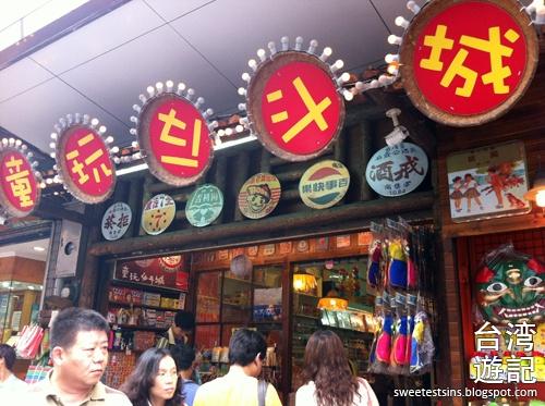taiwan trip day 4 tamsui danshui taipei main station ximending 43