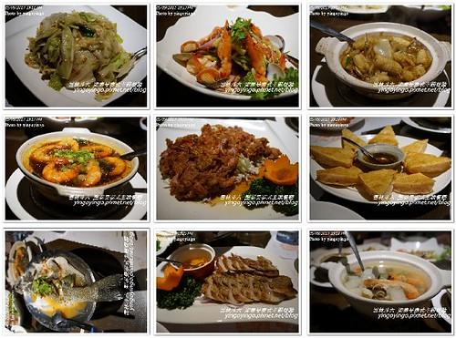 雲林斗六_聖泰旻泰式主題餐廳20130509_DSC03403