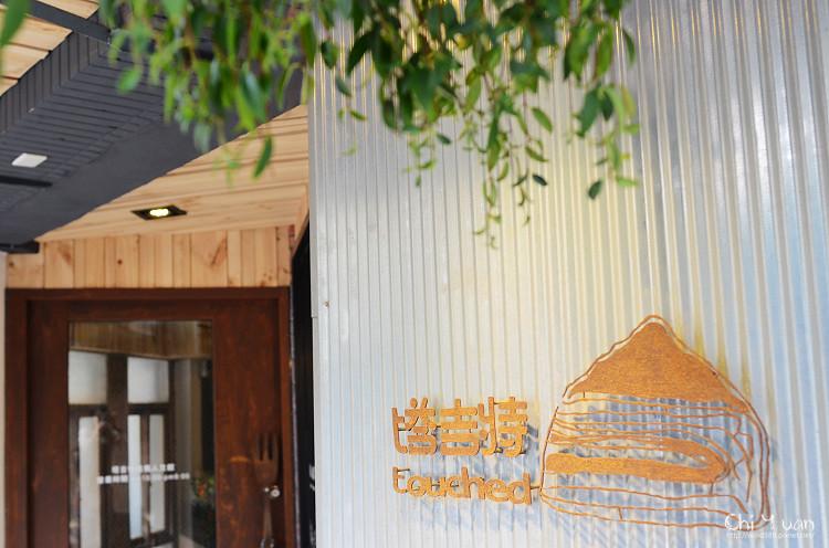 [台北]塔吉特千層蛋糕專賣店。信義人文館的原味醇甜