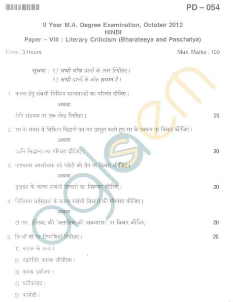 Bangalore University Question Paper Oct 2012:II Year M.A. - Degree Hindi Paper VIII Literacy Critisim(Bharateeya and Paschatya)