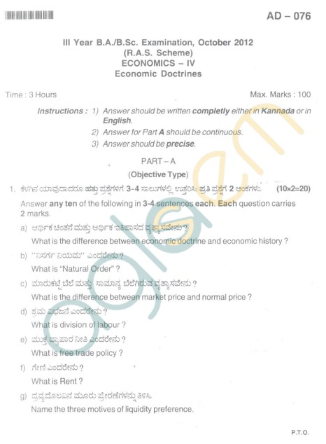 Bangalore University Question Paper Oct 2012: III Year B.A. Examination - Economics IV (R.A.S Scheme)