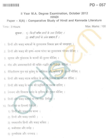 Bangalore University Question Paper Oct 2012:II Year M.A. - Degree Hindi Paper X : Comparative Study Of Hindi and Kanada Literature