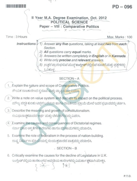 Bangalore University Question Paper Oct 2012: II Year M.A. - Degree Political Science Paper VIII Comparative Politics
