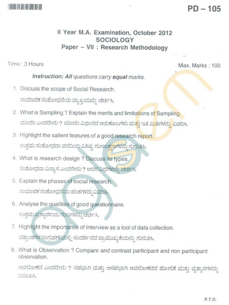 Bangalore University Question Paper Oct 2012: II Year M.A. - Sociology Paper VII Reasearch Methodology