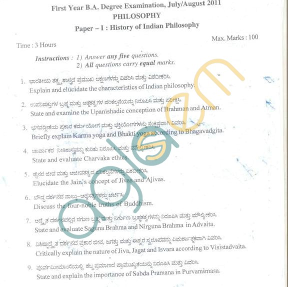 Bangalore University Question Paper July/August 2011 I Year B.A. Examination - Philosophy