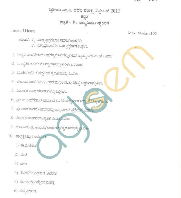 Bangalore University Question Paper September 2011 II Year M.A. Degree Examination - Kan