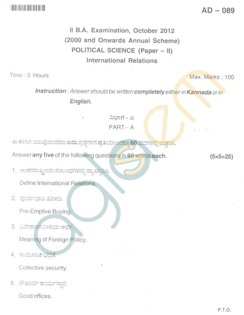 Bangalore University Question Paper Oct 2012II Year B.A. Examination - Political Science (Paper II)(2000 & Onwards Annual Scheme)