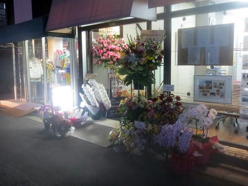 Maruyama(桜台)