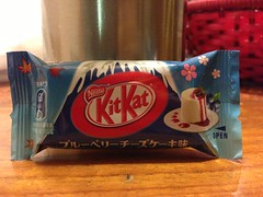 blueberry cheesecake KitKat!