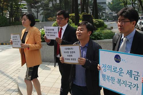 20130523_조세도피자조사촉구기자회견