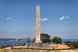 Εικόνα από Mithridat. city summer monument june ukraine obelisk crimea 2012 город памятник лето крым обелиск kerch украина июнь керчь