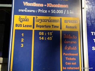 Timetable of International bus from Vientiane to Khon Kaen