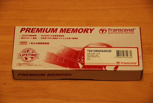 Transcend DDR3L-1333(1.35V) SO 2R/256Mx8/CL9 4GB