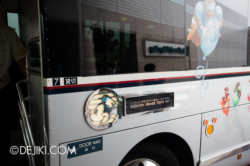 Tokyo Disney Resort - Disney Resort Cruiser