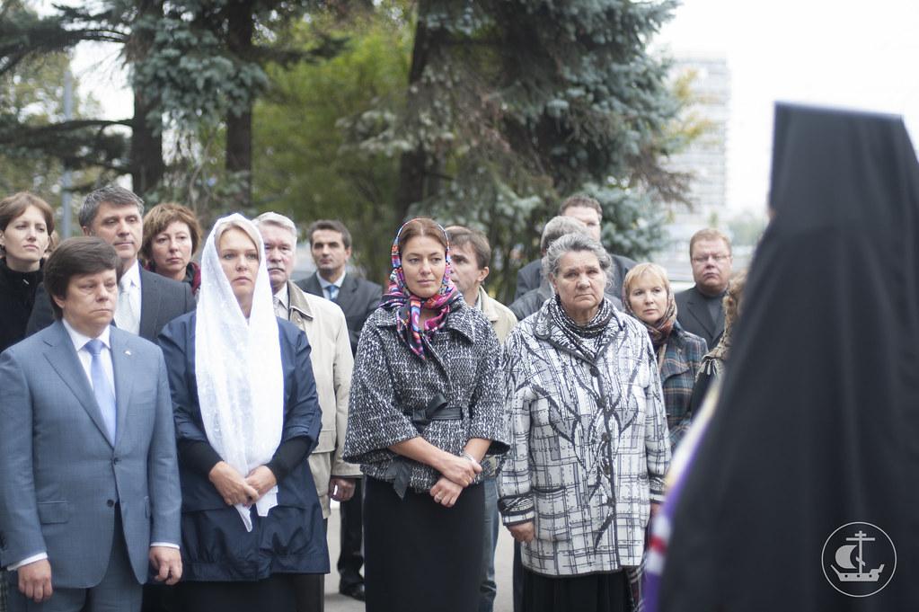 20 сентября 2013, Посещение завода Императорского фарфора