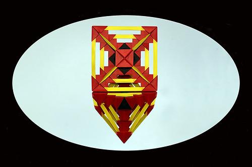 Origami Black Hole (Denver Lawson)