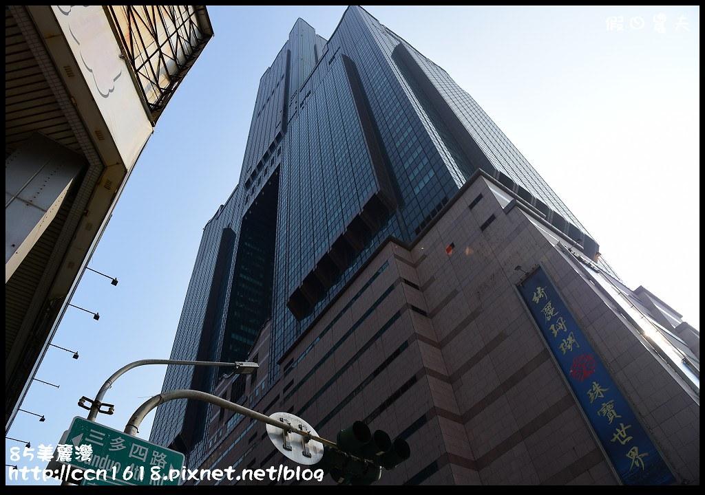 85美麗灣DSC_1450
