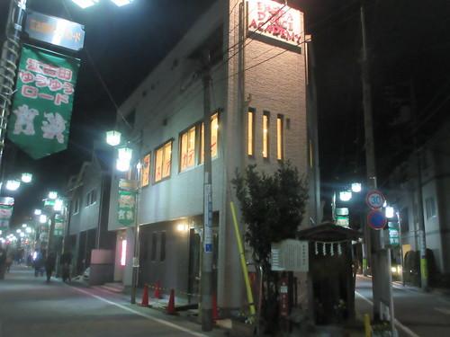 江古田ダンスアカデミー(江古田)