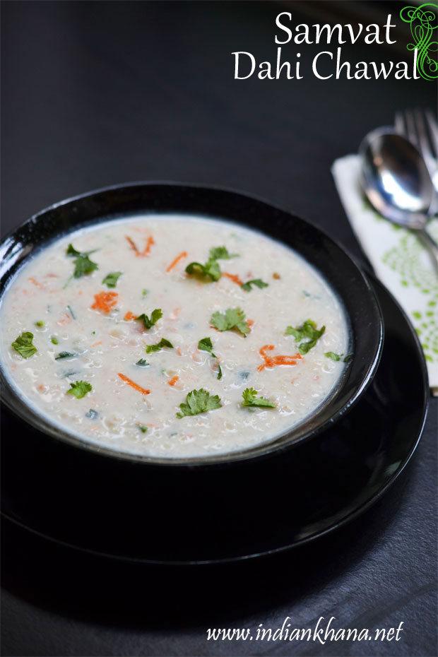 swang-kuthiravali-curd-rice