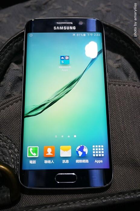 Samsung S6 Edge體驗會