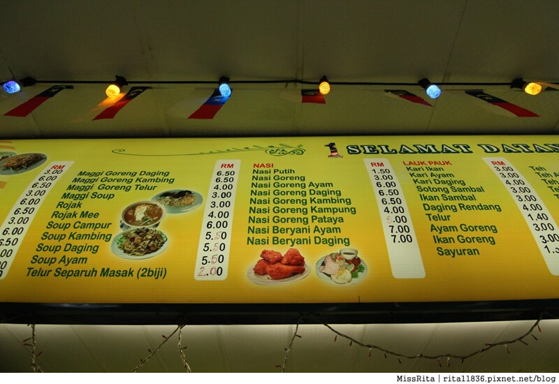 馬來西亞 推薦小吃 Restoran Ayoob 24H 印度甩餅 ROTI 拉茶24