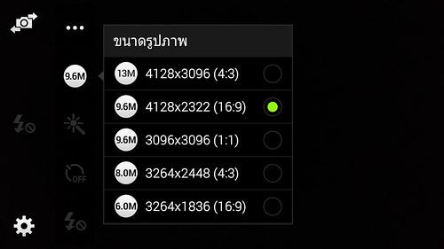Screenshot_2015-03-17-06-23-01