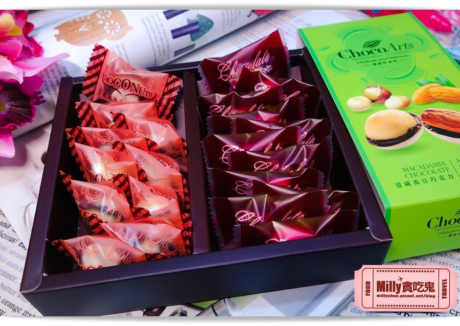 CHOCOARTS喬克亞司巧克力雙重奏系列0015