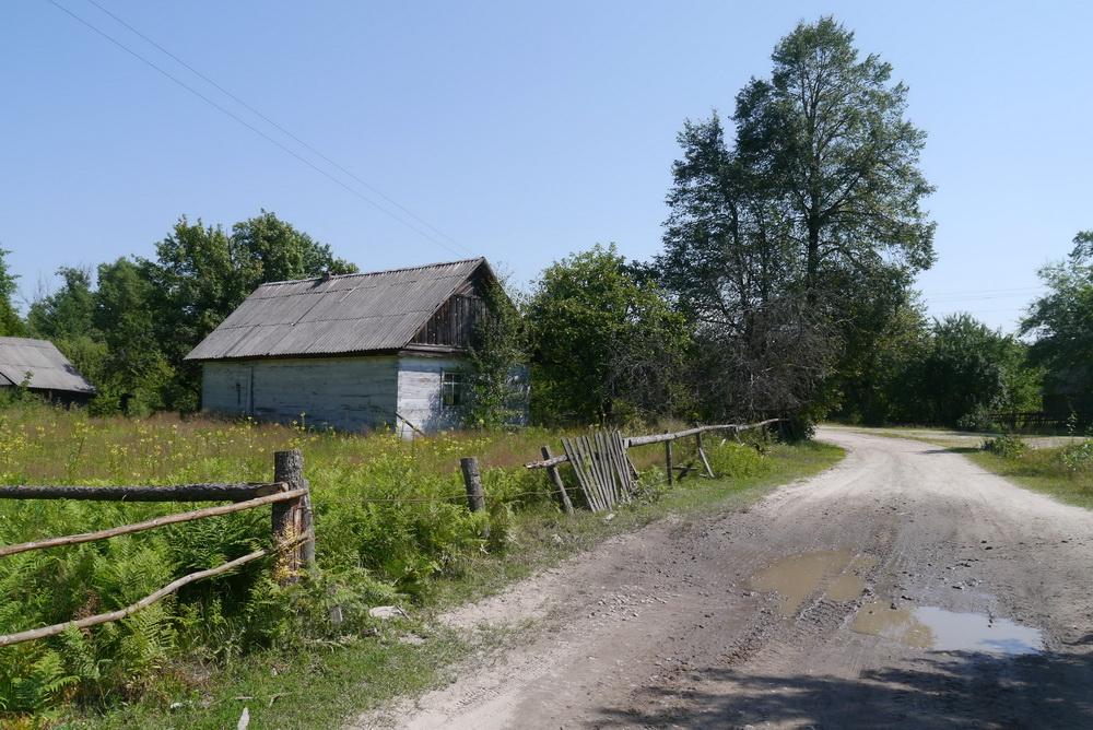 Поїздка у Камінне село